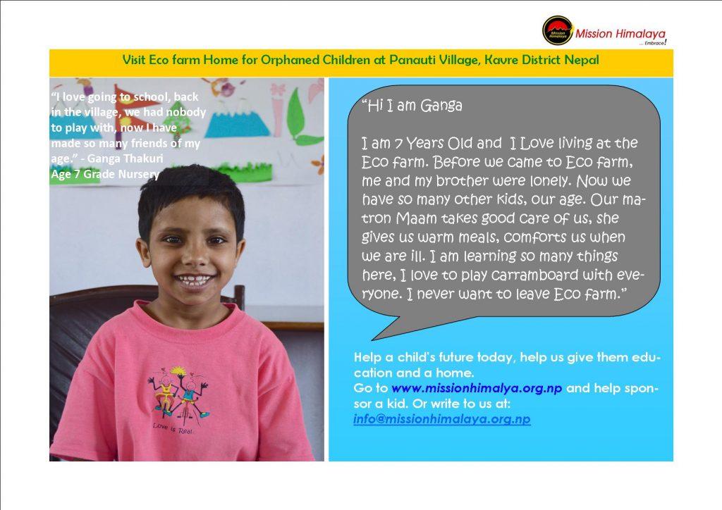 Ganga profile 2