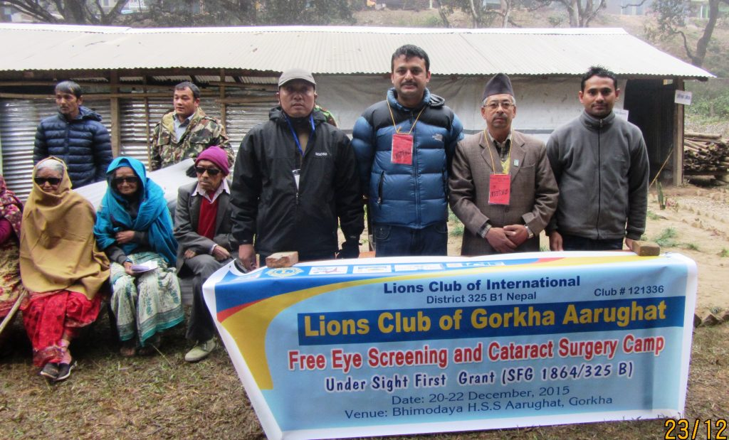 photos of Gorkha surgical eye camp